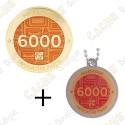 "Geocoin + Travel Tag ""Milestone"" - 6000 Finds"